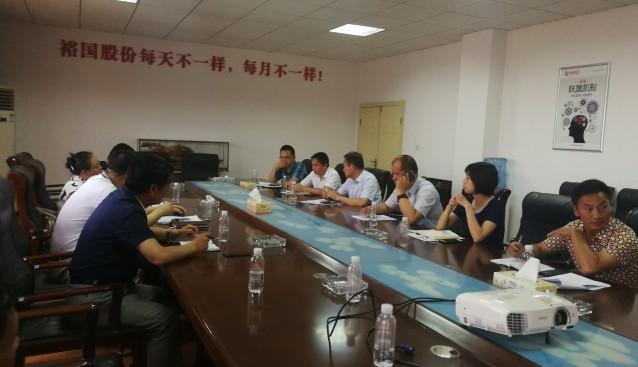 湖北:裕国菇业联合中盛永基召开香菇技术研讨分析会