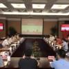 上海市农业科学院举办与宏臻菌业牛肝菌人工栽培技术联合研发中心揭牌仪式