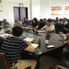 安徽:合肥市农委邀请食用菌专家学者为食用菌产业发展建言献策