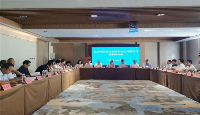 山东:高效特色农业发展平台食用菌项目观摩培训班在菏泽市定陶区成功举办