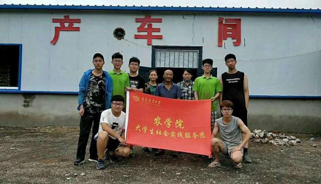 吉林:农业大学菌物科学与技术系主任李晓带领大学生参加社会实践服务