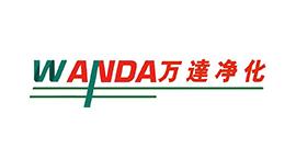 万达(香港)生物科技集团有限公司