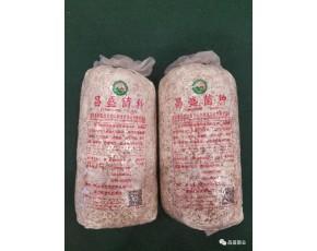 昌盛818香菇菌种 菇质瓷实 子实体大  开始预售