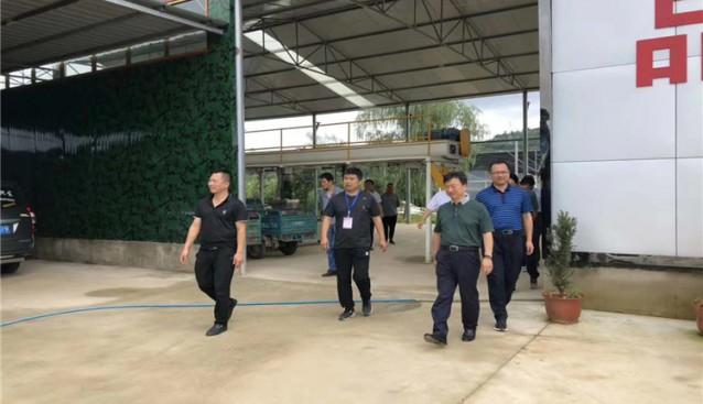 甘肃:徽县县委王书记一行莅临鑫亮菌业公司调研指导