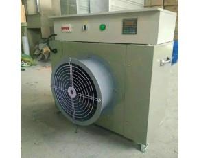 厂家直销华菱农牧HL-5KW电暖风机 节能环保加温电热风机