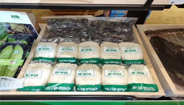 山东:潍坊康净园集团公司菌类产品在潍坊农产品区域公用品牌推介会上亮相