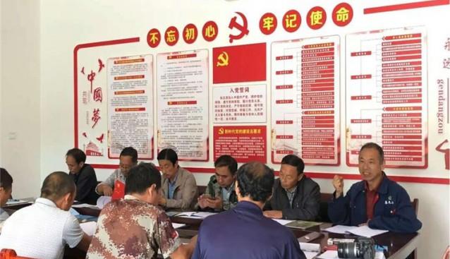 甘肃:康元公司助力康县食用菌产业精准扶贫