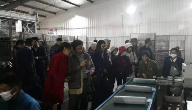 日本安城市考察团一行莅临山东七河生物科技参观考察