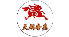 交口县天麟农业发展有限公司