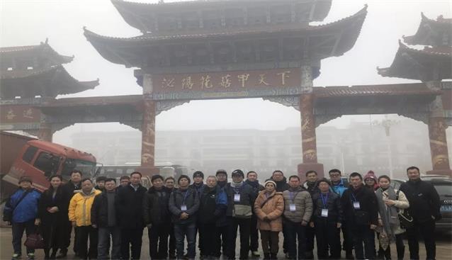 中国香菇产业发展思考