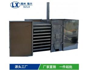 隆兴18格烘干机 香菇平菇地瓜马铃薯多功能烘干机 烘干机厂家