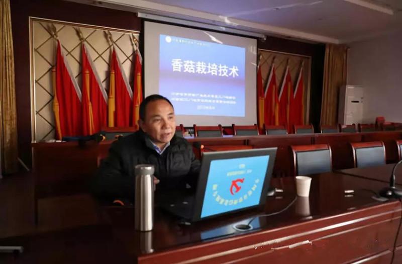 河南:三门峡市开展香菇栽培技术培训 激发勤劳致富内生动力