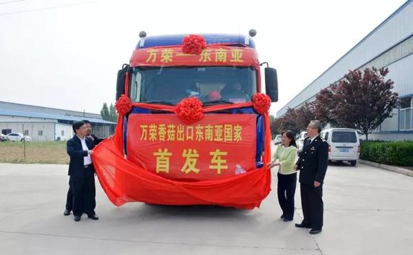 山西:万荣香菇深加工产品出口东南亚国家