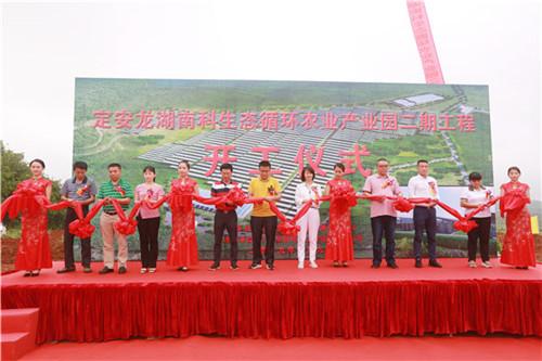 """海南:定安龙湖南科生态循环农业产业园二期工程""""农光互补-光伏食用菌""""项目开工"""