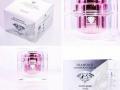 韓國:DIAMOND LUMINOUS CREAM銀耳面霜銷售火爆