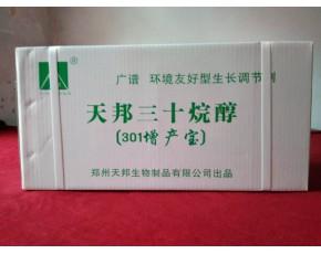 生长素天邦三十烷醇