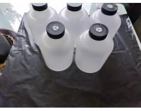 生产销售1500ML菌种瓶