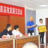 河北:平泉市为食用菌产业发展做出突出贡献人员颁奖