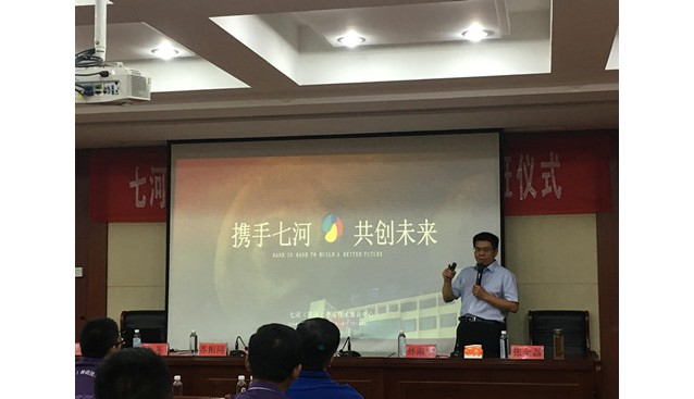 七河(国际)香菇技术培训中心开学仪式圆满举行