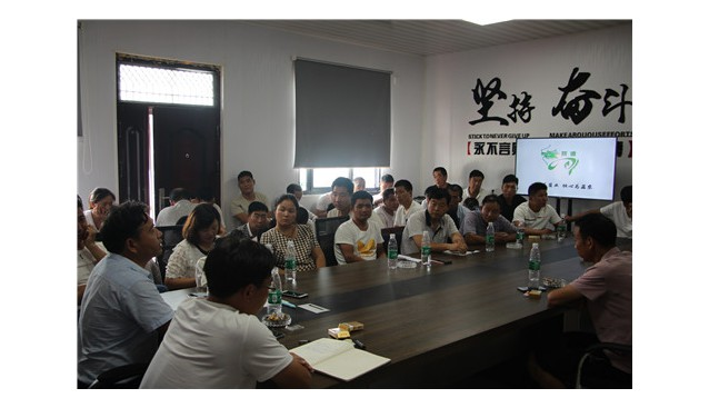 河南:汝州市朕迪食用菌种植专业合作社举办高温香菇的栽培技术交流会