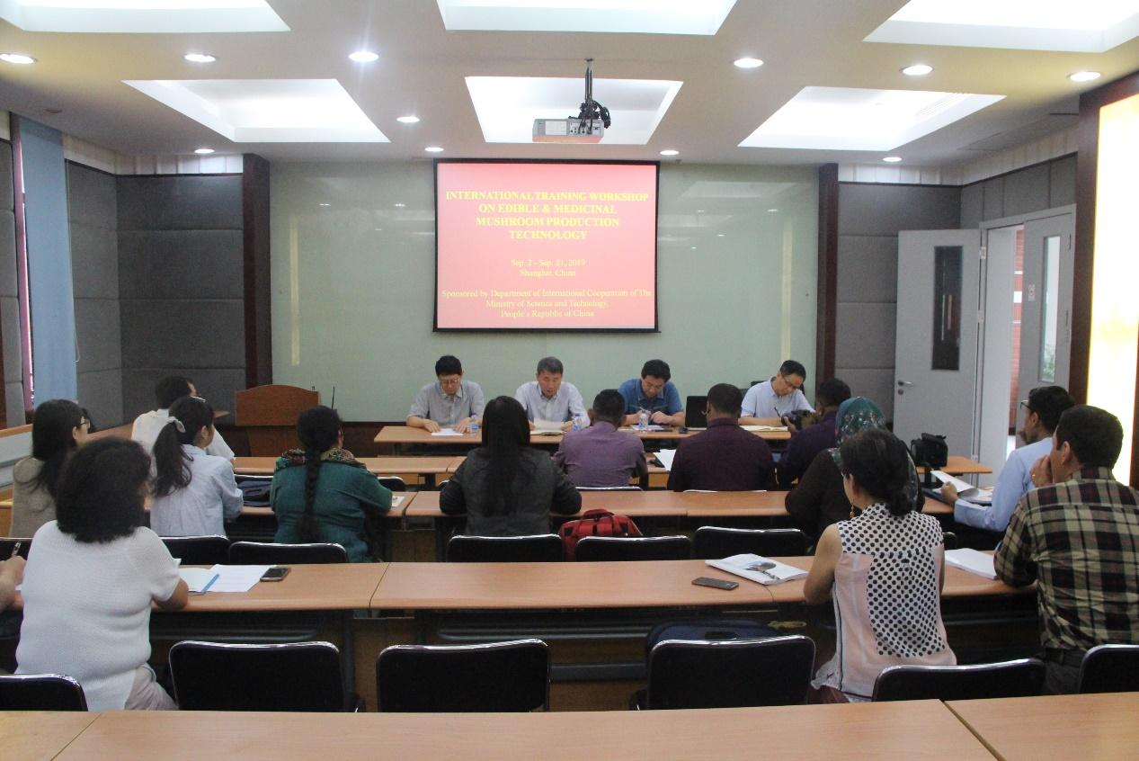 """上海: 2019""""食药用菌生产技术国际培训班""""开班"""
