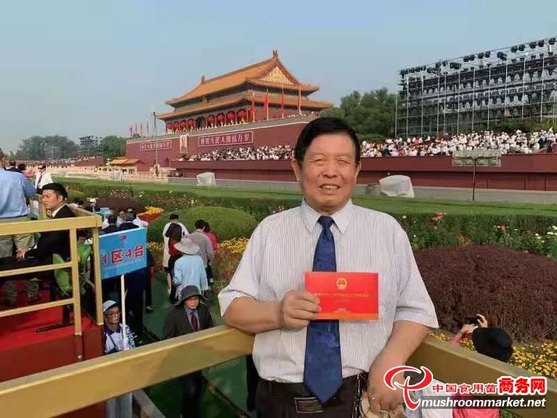 喜讯丨李玉院士受邀参加新中国成立70周年国庆观礼
