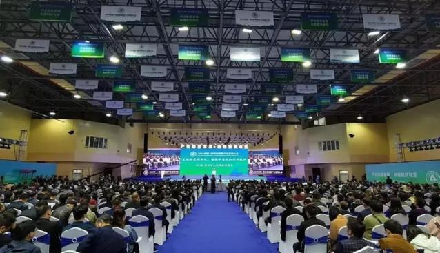 2019中国·贵州食用菌产业发展大会在安龙开幕