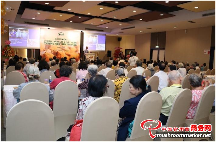 越南:Linh Chi Vina靈芝公司成功舉辦成立32周年慶祝會