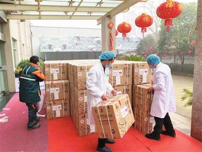 品高公司向湖北两所医院捐赠价值316万元的破壁灵芝孢子粉