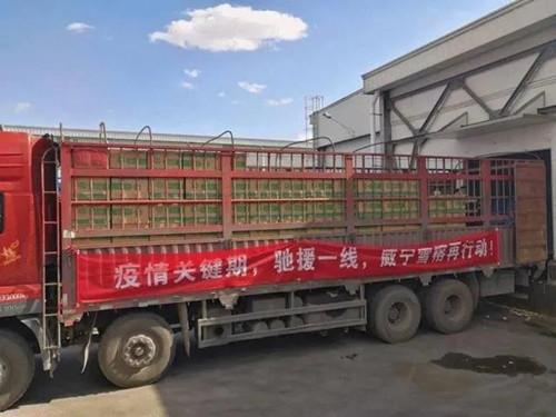 威宁雪榕捐赠13吨生态绿色食用菌助力抗击疫情