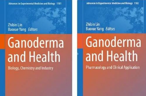 北京大学基础医学院林志彬教授和杨宝学教授共同主编的《Ganoderma and Health》(灵芝