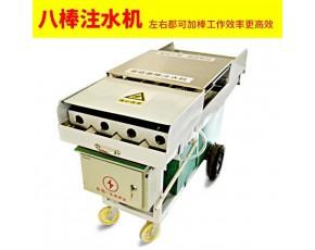 用电全自动菌棒注水机价格 香菇注水机多少钱一台