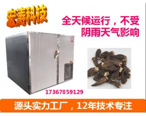 大型箱式茶干烘干房 豆腐干羊肚菌食用菌离心风机热风循环烘干箱