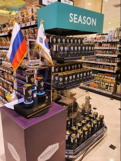 俄罗斯Russian Wealth公司白桦茸精粉产品进驻首尔新世界百货