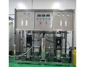食用菌喷淋用水处理设备