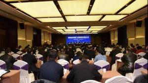 陕西省食用菌产业高质量发展研讨会在汉中市顺利举行