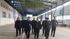 河南西峡县:伟德国际手机客户端产业调研稳固产业扶贫成效