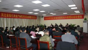 2020年河北省食用菌栽培与管理高级研修项目在邯郸成功举办 