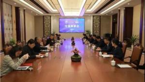 江苏安惠生物科技有限公司和上海农科院食用菌研究所成立联合科技创新中心