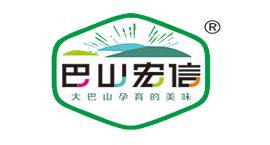 南江宏信生物科技有限公司