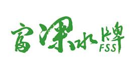 黑龙江省林口县富贵食用菌种植专业合作社