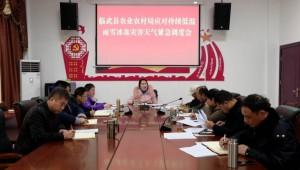 湖南省临武县农业农村局及时提醒菇农应对低温雨雪天气 抢收木耳