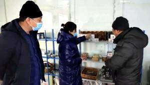 黑龙江省大兴安岭市呼中区农业农村局开展木耳、灵芝产业疫情防控隐患排查工作