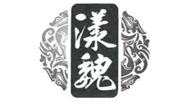 汉中尧覃生物科技开发有限公司