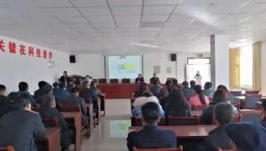 甘肃省古浪县:强化食用菌技术培训 助力产业发展