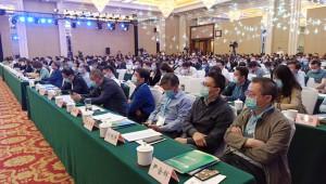 2021中國農業品牌政策研討會在北京會議中心順利舉辦?