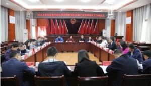 貴州省遵義市匯川區人大常委會主任會議成員視察天麻產業發展情況