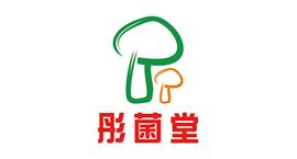 云南任清生物科技有限公司