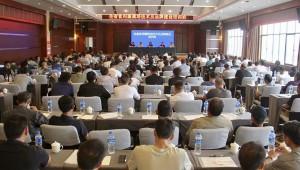 云南省食用菌栽培技術及品牌建設培訓班在陸良縣成功舉辦