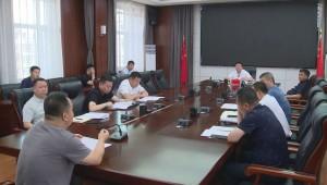 黑龍江省訥河市委書記溫和主持召開赤松茸產業發展大會籌備工作會議